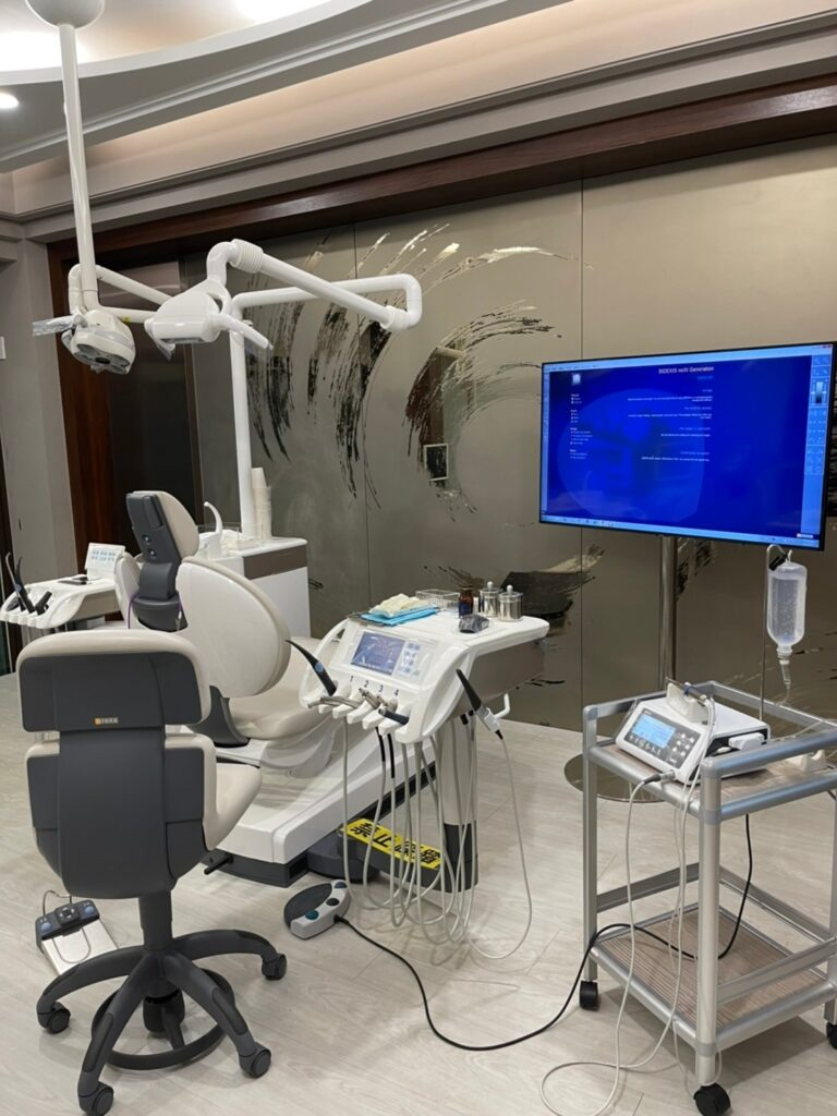 遠東牙醫診所